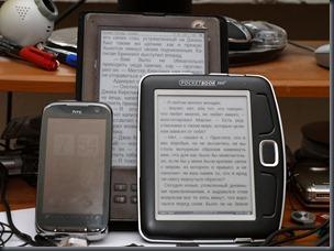 Обзор PocketBook360, сравнение с другими гаджетами для чтения